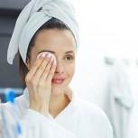 Máscara waterproof – comodísima